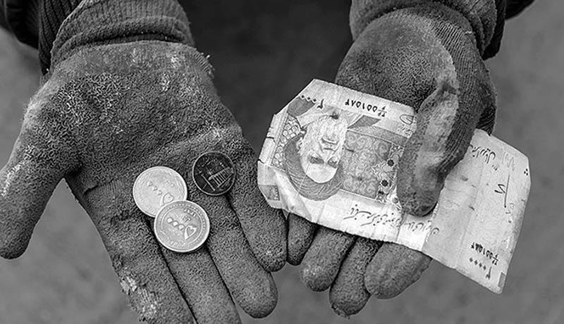 خط فقر در تهران ظرف ۲ سال ۸۰ درصد افزایش یافت