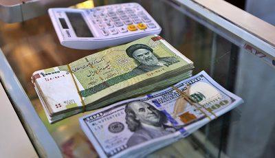 نرخ دلار نیمایی امروز چهارم آذر ماه