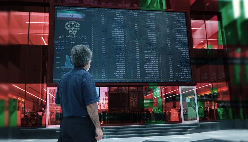 خبر جدید از دارا دوم / دارا دوم در شهریور به بورس نمیرسد / اعلام شروط پذیرهنویسی دومین صندوق ETF