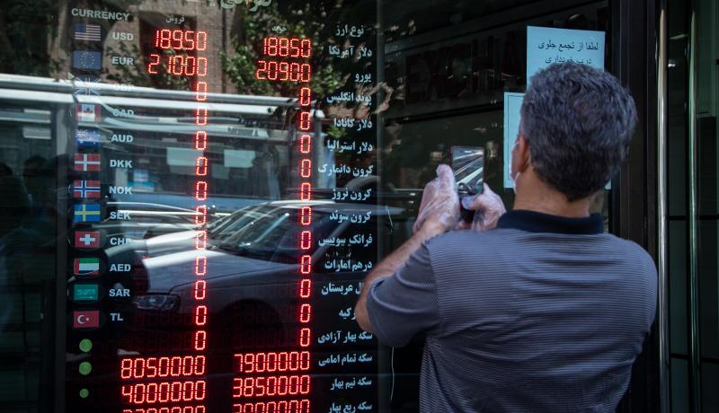 پیشبینی قیمت دلار امروز ۳۰ بهمن ۹۹