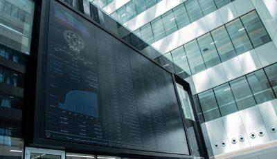 بانک مرکزی با افزایش سرمایه بانک ملت موافقت کرد