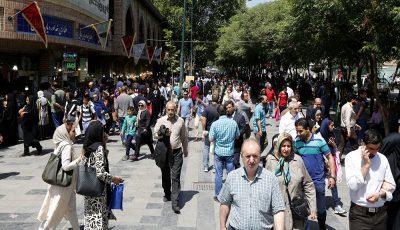در خرداد امسال بالاترین تورم متعلق به کدام استان بود؟
