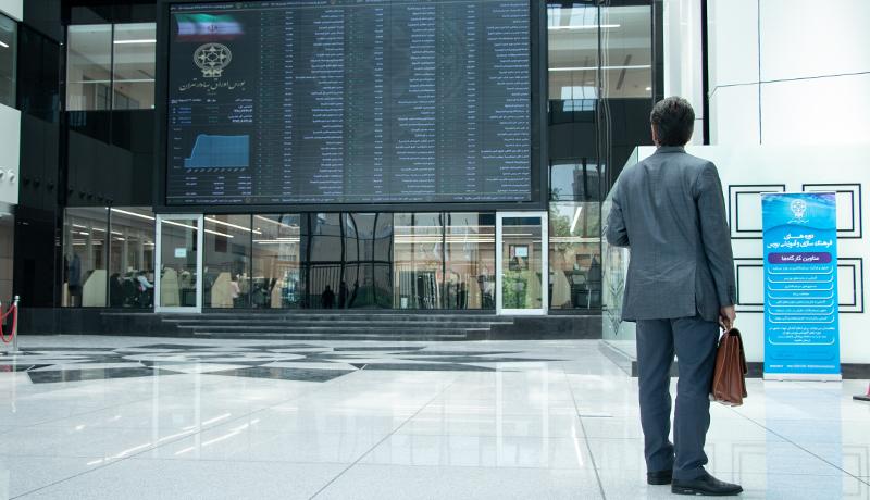 اولین پیام کارگزاری آگاه درباره اختلال / اختلال مربوط به هسته معاملاتی است