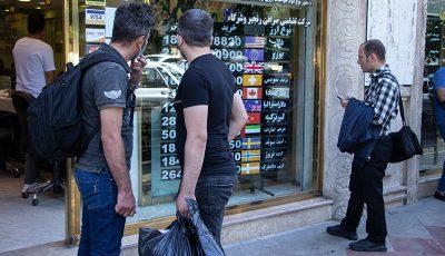 آخرین وضعیت بازار ارز در روزهای پر نوسان (گزارش تصویری)