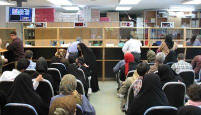 کم میلی مردم استان تهران به سپردهگذاری در بانک / کدام استان بیشترین رشد سپردههای بانکی را دارد؟