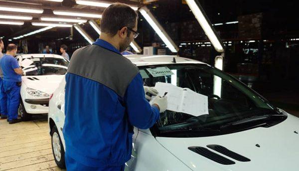 فروش امتیاز خودروهای قرعه کشی به قیمت ۸ تا ۲۰ میلیون
