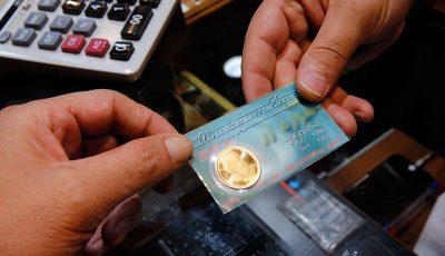 افزایش قیمت سکه چقدر ادامه دارد؟