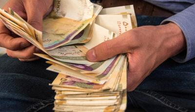 دریافتی حقوق کارگران چقدر میشود؟