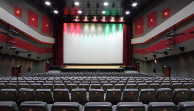 بلیت سینما گران شد