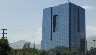 سیگنال مهم بانک مرکزی برای بورس
