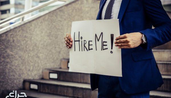 برای رهایی از بیکاری و افسردگی چکار کنم؟