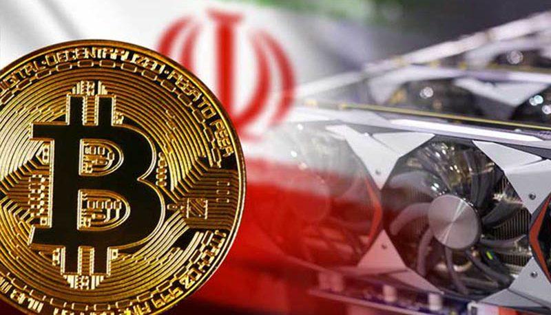 چرا تب استخراج بیتکوین در ایران بالا گرفت؟