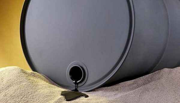 قیمت نفت به ۳۸ دلار رسید