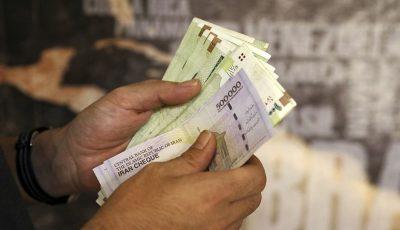 پشت پرده مبادلات پولی سایتهای شرطبندی / نقشآفرینی حسابهای اجارهای کارتنخوابها