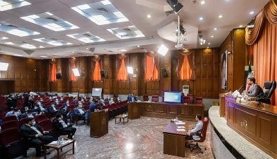 جزئیات دومین جلسه دادگاه مدیران سابق بانک مرکزی