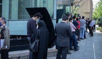 واکنش توئیتری مردم به ریزشهای اخیر بازار سهام / بیاعتمادی مردم به بورس