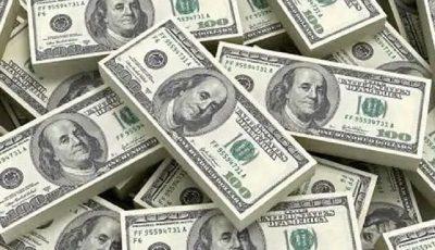 آخرین قیمت دلار تا پیش از امروز 9 مهر / قیمت دلار ریزش میکند؟