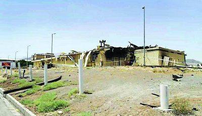 خبرهایی تازه از حادثه نطنز
