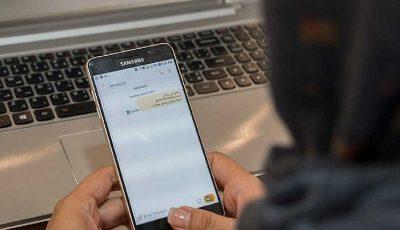 هشدارهای پیدرپی بانکها به مردم / کدام بانکها پیامک فرستادهاند؟