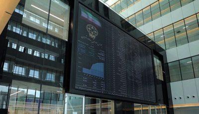 روند معاملات بازار سهام چگونه بود؟ / آیا بازار سهام جمع شد؟