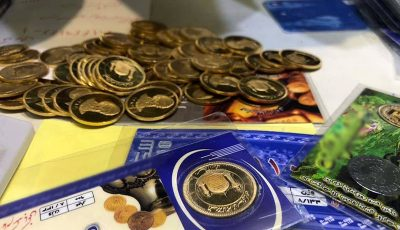 آخرین قیمت سکه/اعلام پرریسکترین قطعات سکه برای سرمایهگذاری