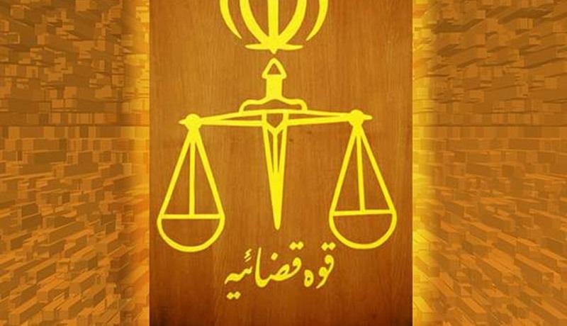 خبر جدید از پرونده ۳ محکوم به اعدام اعتراضات آبان ۹۸
