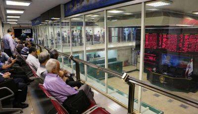واریز سود سهام به حساب بانکی سهامداران