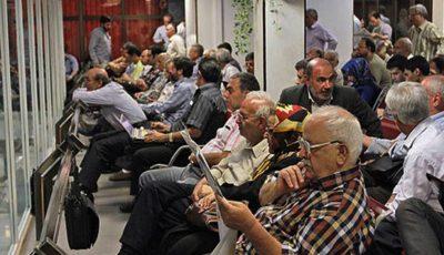 خبر مهم صندوق بازنشستگی برای بازنشستگان کشوری