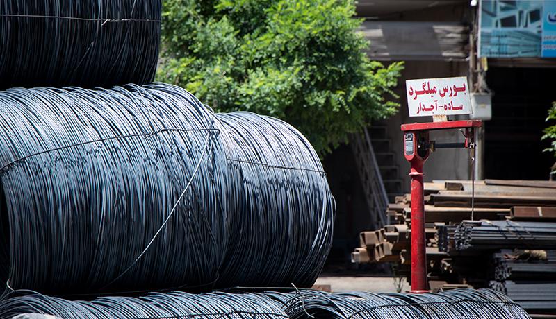 افزایش قیمت بیسابقه محصولات فولادی / بازار آهن به رکود رفت / قیمت جدید آهن و میلگرد
