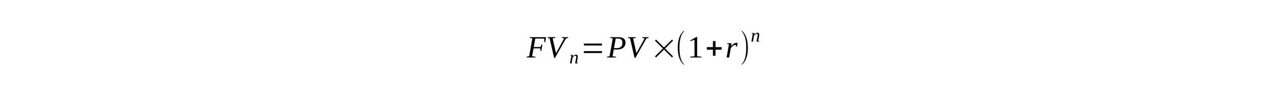 فرمول محاسبه سود مرکب