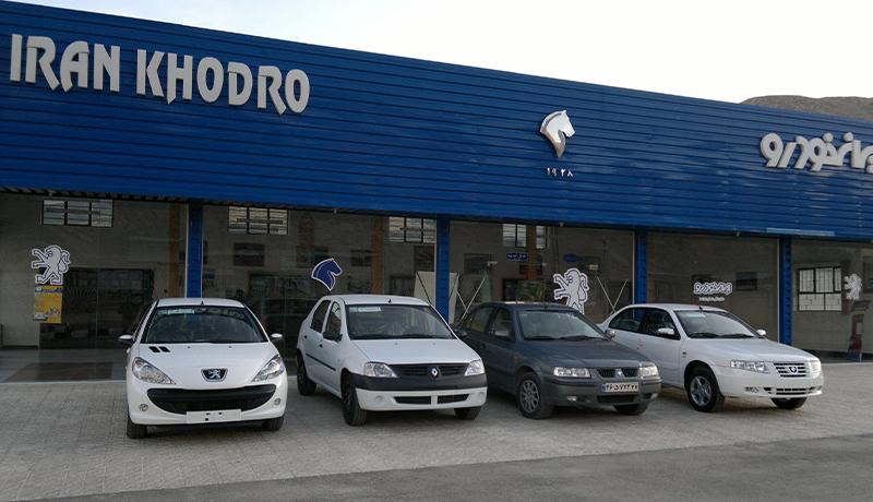قیمت محصولات ایران خودرو برای پاییز اعلام شد