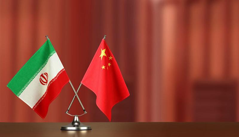 آخرین وضعیت توافق ایران و چین / 400 میلیارد دلار چین در راه ایران