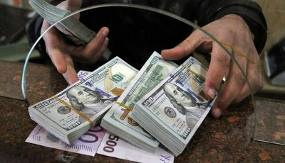 قیمت دلار نیمایی یکشنبه ۱۲ مرداد چقدر است؟
