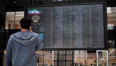سیگنالهای جدید بورسی از مجلس و دولت / خط و نشان برای حقوقیها / بورس تغییر وضعیت میدهد