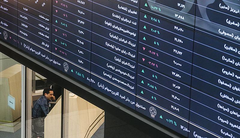 پیشبینی بورس امروز 16 آذر 99 / بازار امروز متعادل است؟