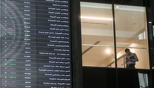 ابلاغیه جدید دولت درباره افزایش سرمایه در بورس