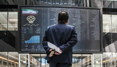 سهامداران نگران نباشند