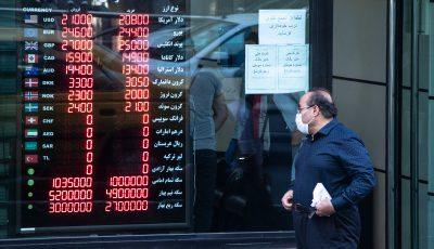 وضعیت بازار ارز در هفته گشایش اقتصادی (گزارش تصویری)