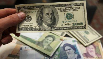 قیمت دلار امروز ۱۰ اسفند ۹۹ چقدر شد؟