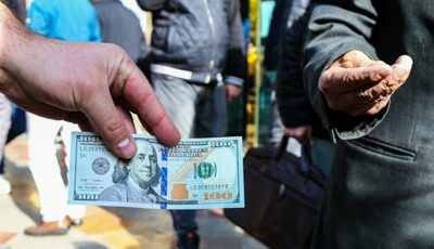 پیشبینی قیمت دلار امروز 13 آذر 99