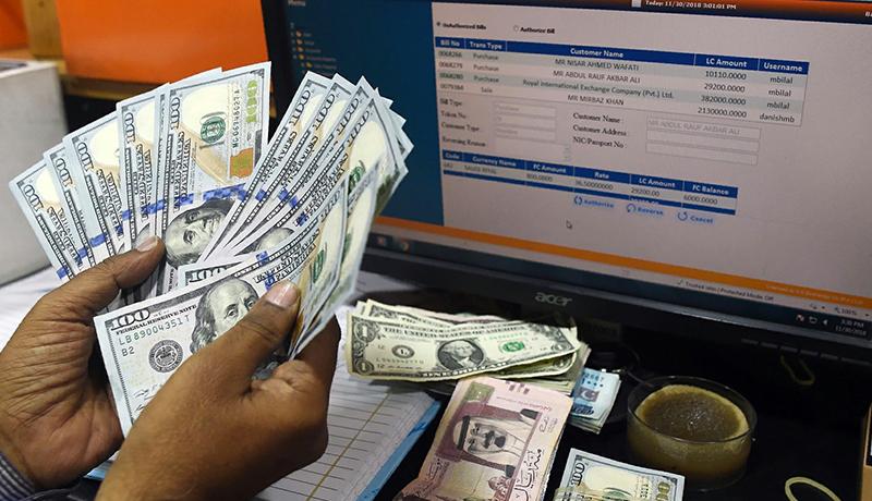 نرخ دلار نیمایی امروز پنجم آذر ماه