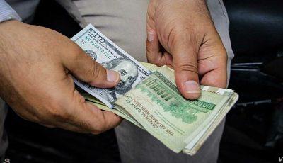 قیمت دلار امروز ۶ اسفند ۹۹ چقدر شد؟