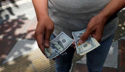 زمزمه ارزانی در خیابان فردوسی / دیگر دلار گران نمیشود!