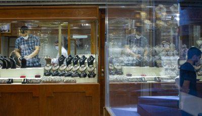 آخرین قیمت طلا و سکه تا پیش از امروز ۴ بهمن ۹۹ چقدر بود؟