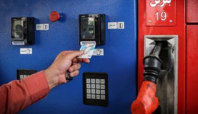 ماجرای واریز یارانه ۴۰ لیتری بنزین به حساب هر ایرانی چیست؟