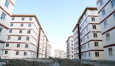 افزایش سقف سنی ساختمان برای وام مسکن یکم