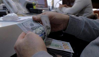 دلار تا کانال ۲۱ هزار تومان عقب نشست / اولین قیمت دلار امروز ۲۰ مرداد ۹۹