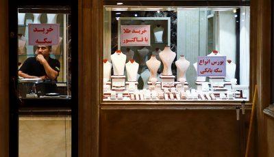 رکود بازار طلا و سکه در آستانه تعطیلات ماه محرم