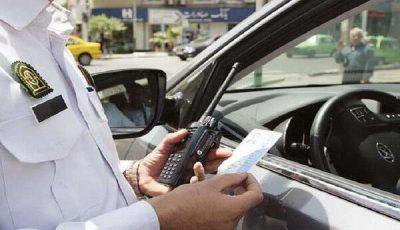 اعلام مهلت پرداخت اقساطی جرایم رانندگی