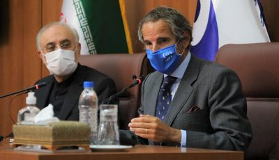 اجازه ایران به آژانس برای دسترسی به 2 سایت هستهای / بیانیه مشترک ایران و آژانس بینالمللی انرژی اتمی